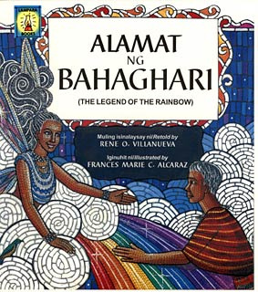 Book Cover of Alamat ng Bahaghari