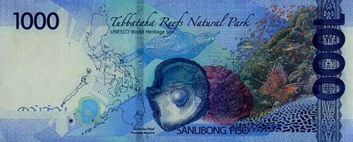 PHP 1000 note reverse