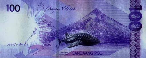 PHP 100 note reverse