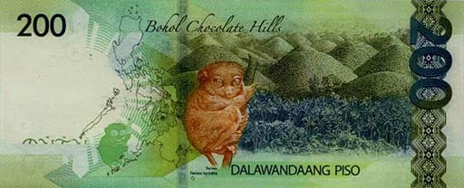 PHP 200 note reverse