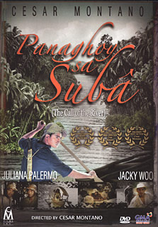 DVD cover of Panaghoy sa Suba