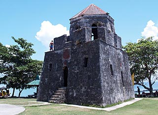 Punta Cruz Watchtower