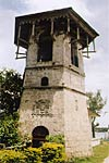 Tower of Dauis
