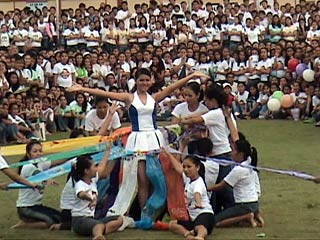 intrams meaning